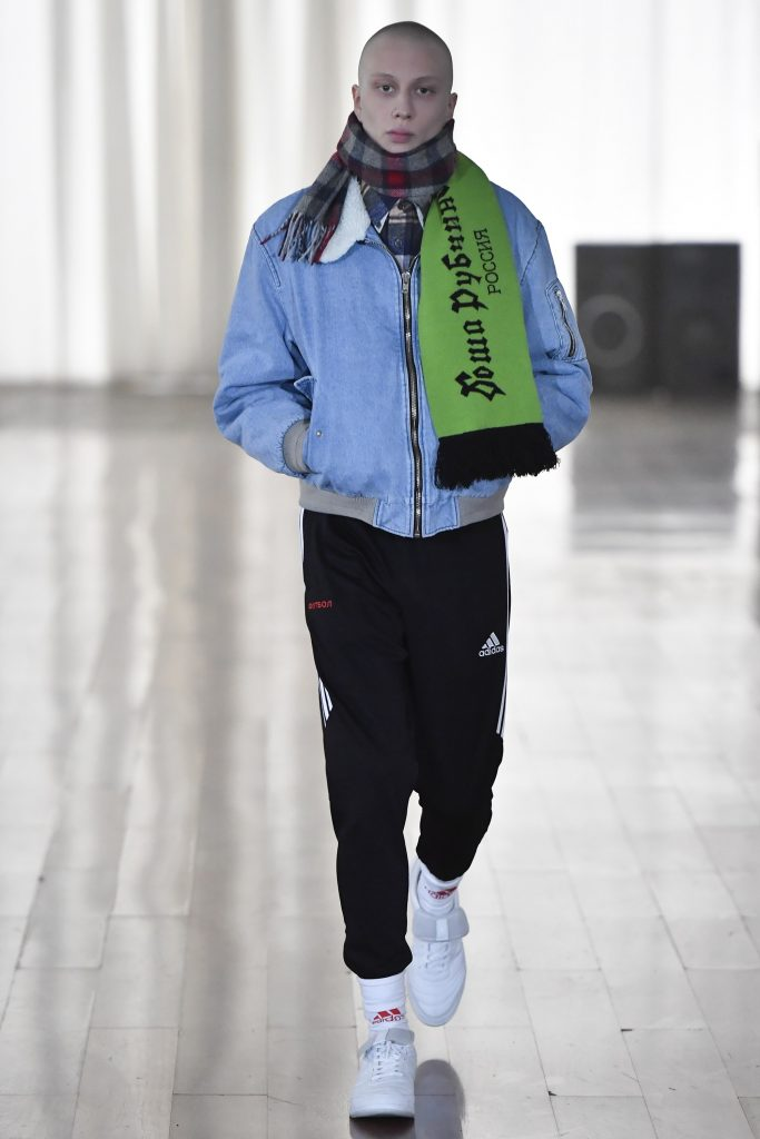 Gosha Rubchinskiy Adidas Football look 19